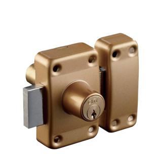 Verrou de sûreté à 2 entrées de clé. Verrou city 26. Cylindre 60 mm. S'entrouvrant sur n° KCF005502